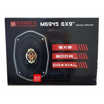 Динамики коаксиальные M6945